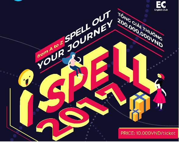 |APPLE CLUB| I SPELL 2017 - SPELL OUT YOUR JOURNEY